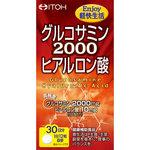 ※グルコサミン2000ヒアルロン酸 108g(300mg×360粒)