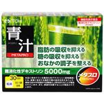 メタプロ青汁 255g(8.5g×30袋)