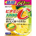 ビタミンC1200 120g(2g×60袋)
