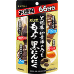 黒胡麻・卵黄油の入った琉球もろみ黒にんにく 470mg×198粒