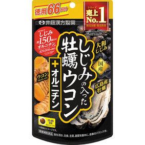 しじみの入った牡蠣ウコン+オルニチン 300mg×264粒