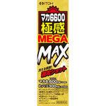 ※マカ6600極感MEGA MAX 50mL