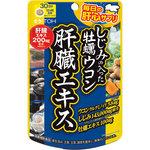 しじみの入った牡蠣ウコン肝臓エキス 120粒