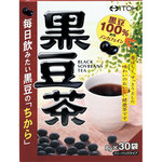 黒豆茶 8g×30袋