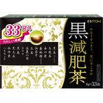 ※黒減肥茶 8g×33袋