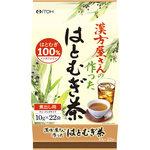 ※漢方屋さんの作ったはとむぎ茶 220g(10g×22袋)