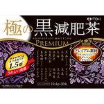 極の黒減肥茶 312g(10.4g×30袋)