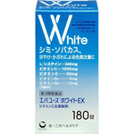 エバユースホワイトEX 180錠 [第3類医薬品]