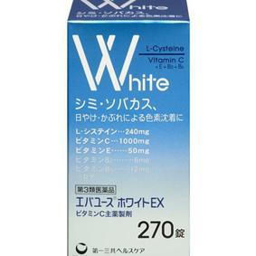 エバユースホワイトEX 270錠 [第3類医薬品]