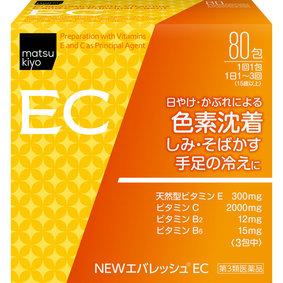 NEWエバレッシュEC 80包 [第3類医薬品]