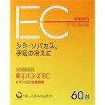 新エバユースEC 60包 [第3類医薬品]