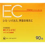 新エバユースEC 90包 [第3類医薬品]