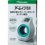 アームイン血圧計 テルモ電子血圧計 ES−P2020ZZ 1台