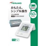 テルモ電子血圧計 ES−W1200ZZ 1台