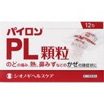 パイロンPL顆粒 12包 [指定第2類医薬品]