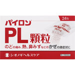 パイロンPL顆粒 24包 [指定第2類医薬品]