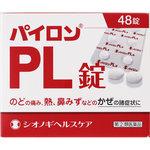 パイロンPL錠 48錠 [指定第2類医薬品]