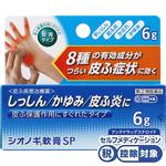 ★シオノギ軟膏SP 6g [指定第2類医薬品]
