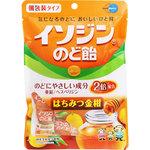 ※イソジン のど飴 はちみつ金柑 個包装タイプ 54g