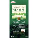 緑の習慣 大麦若葉・ケール 30g(3g×10包)
