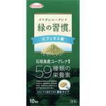 緑の習慣 ビフィズス菌 30g(3g×10包)