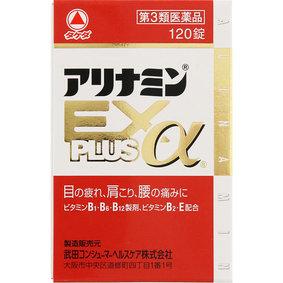 アリナミンEXプラスα 120錠 [第3類医薬品]