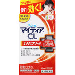 NewマイティアCLビタクリアクール 15mL [第3類医薬品]