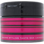 ナカノ スタイリング タント ワックス 7 ラスティング&ナチュラル 90g