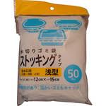 水切りゴミ袋 排水口用 浅型 ストッキングタイプ 50枚