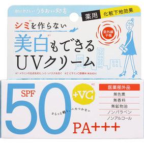 紫外線予報 薬用美白 UV クリーム 40g