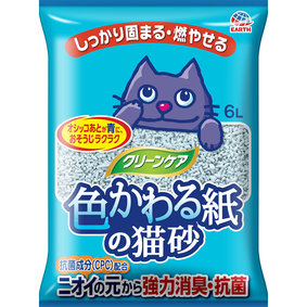 色かわる紙の猫砂 6L