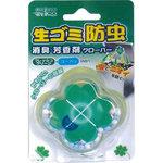 生ゴミ防虫・消臭・芳香剤 クローバー 7g