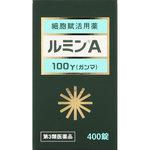 錠剤ルミンA−100γ 400錠 [第3類医薬品]