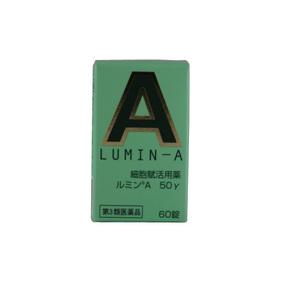 ルミンA50γ 60錠 [第3類医薬品]