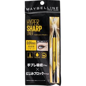 メイベリン ハイパーシャープ ライナー R BK-1 漆黒ブラック 0.5g