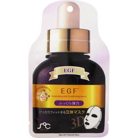SOC 3D 美容液フェイスマスク EGF 25mL