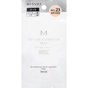 ミシャ M クッション ファンデーション(マット) レフィル No.23 自然な肌色 15g