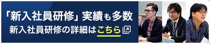 Banner shinsotsu2019