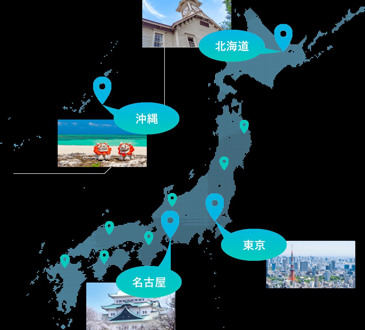 日本全国どこからでも、エンジニアへの転職が目指せる