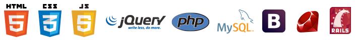 HTML5・CSS3・JavaScript・jQuery・PHP・MySQL・Bootstrap・Ruby・Rails