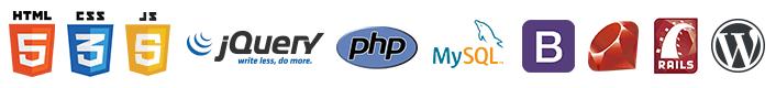 HTML5・CSS3・JavaScript・jQuery・PHP・MySQL・Bootstrap・Ruby・Rails・WordPress