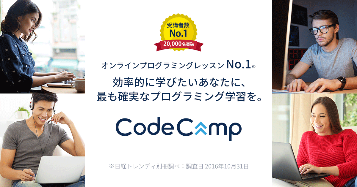 No.1 | CodeCamp