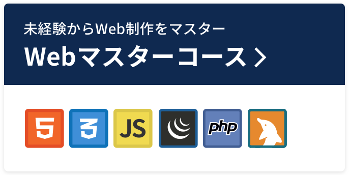 Course web