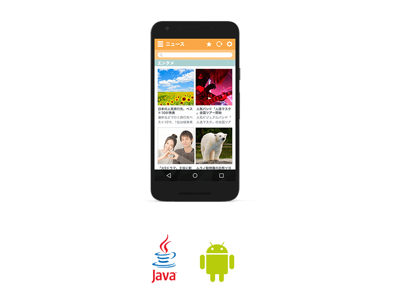 Img curriculum android