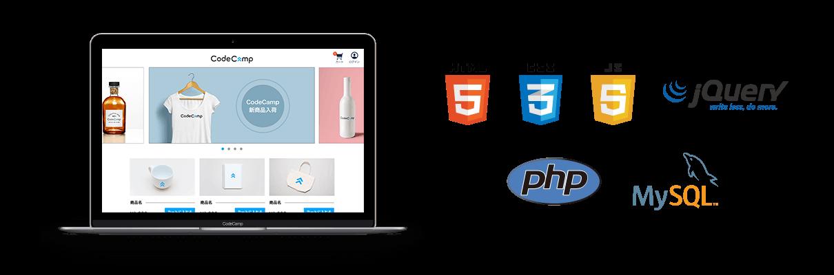 HTML CSS JavaScript jQuery php MySQL