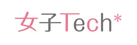 女子Tech
