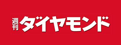 メディア掲載実績ロゴ