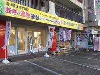 CTYわが町の社長さん!!出演企業