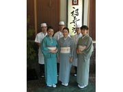 有限会社福寿家の画像