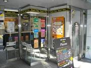 株式会社プラスワン東京支店の画像